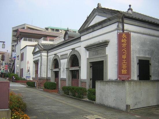 Nagasaki Bekko Kogeikan