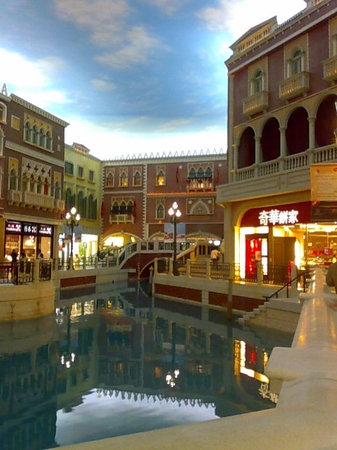 ‪The Grand Canal Shoppes‬