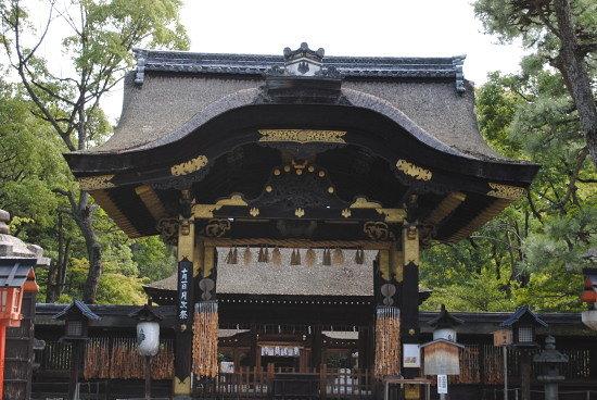 Photo of Toyokuni Shrine Karamon in Kyoto, Ky, JP