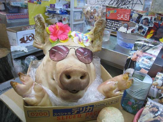 Naha, Japan: チラガーです