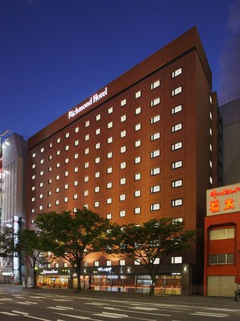 Photo of Richmond Hotel Hakata Station-Side Fukuoka