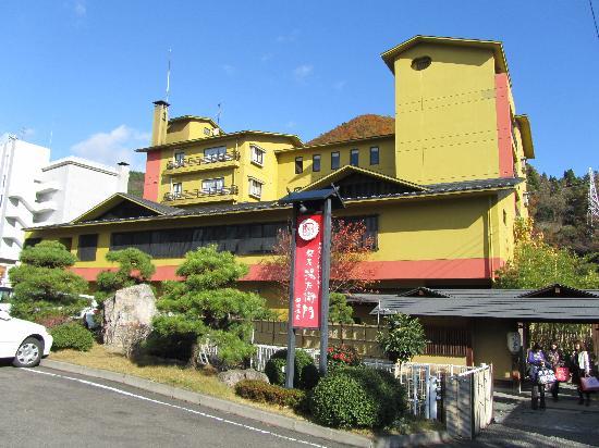 Matsuriya Yuzaemon