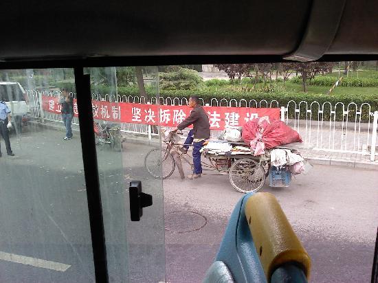 写真北京鴻瑞閣ホテル枚