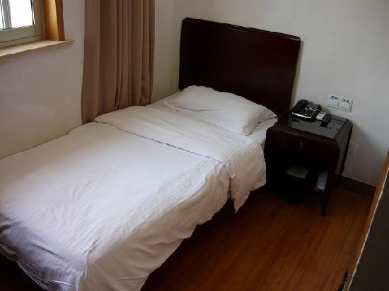 Shanghai Amersino Hotel: ベッド