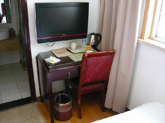 Shanghai Amersino Hotel: テレビ
