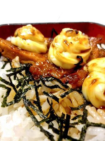 Ohnamiya Japanese Takeaway: Terimayo Don