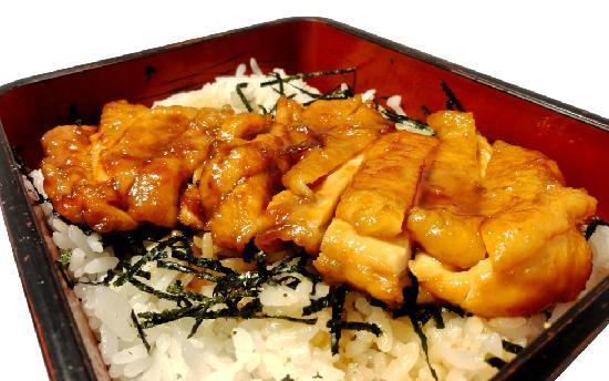 Ohnamiya Japanese Takeaway: Terriyaki Chicken Don