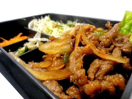 Ohnamiya Japanese Takeaway: Beef Yakiniku