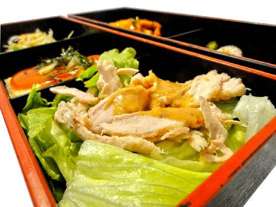 Ohnamiya Japanese Takeaway: Chicken Salad