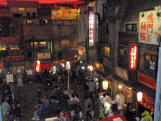 Shinyokohama Ramen Museum: 懐かしい昭和の夕暮れ時