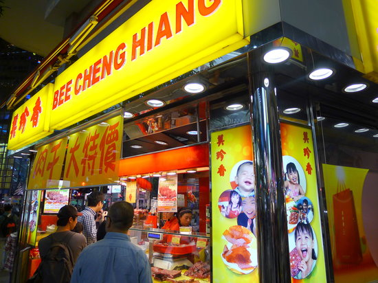 Bee Cheng Hiang(Causeway Bay) : Bee Chang jerky meats and other treats
