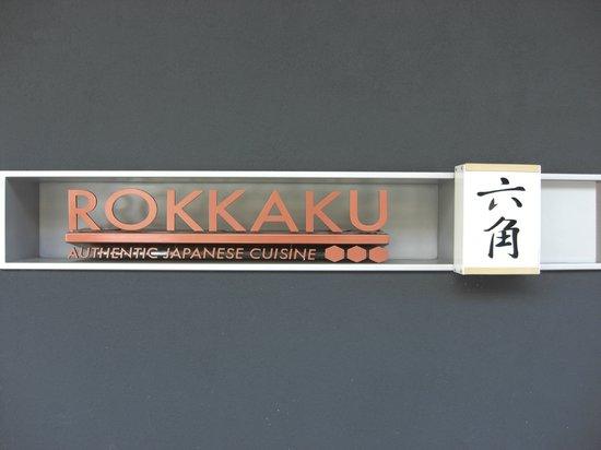 Rokkaku: ネーム、和食ダイニング