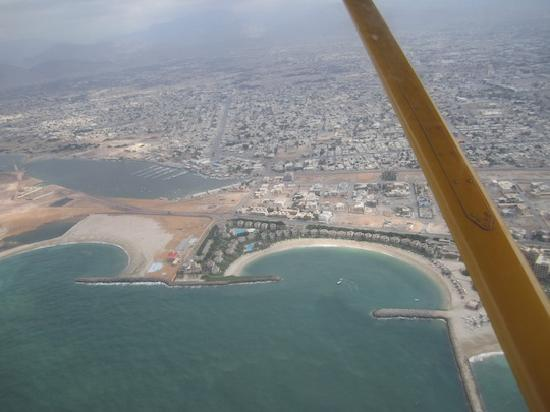 Jazirah Aviation Club: View of the coast along RAK