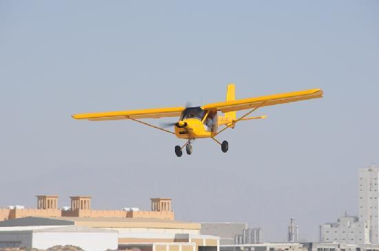 Club de Aviación Jazirah: Aeroprakt A22