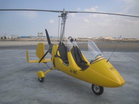 Jazirah Aviation Club (Ras Al Khaimah) - 2019 All You Need ...