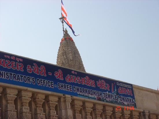 Hotel City Palace: Dwarikadish Temple