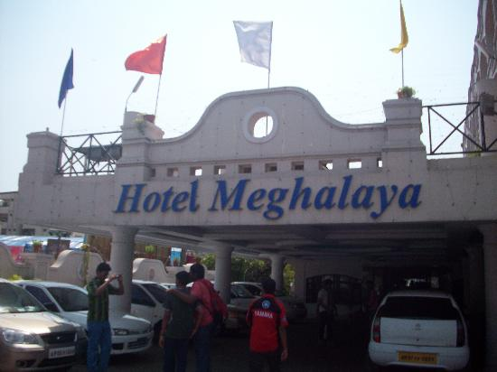 Meghalaya Hotel: The Entrance