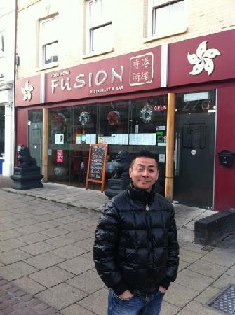 Hong Kong Fusion Restaurant and Bar, Norwich - Restaurant