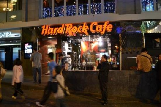 Hard Rock Cafe Shanghai Address