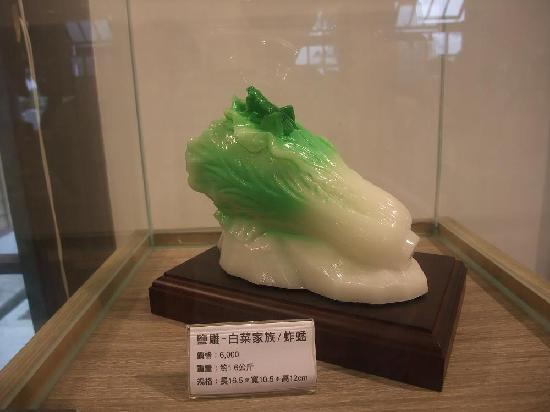 Sio House (Salt Museum) : 夕遊出張所10