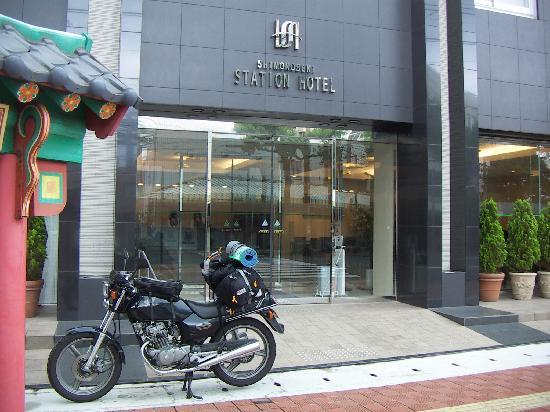 Shimonoseki Station Hotel: 旅の想いで