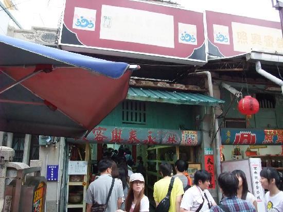 Anping Gubao Ancient Street: 古堡街7
