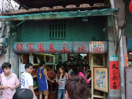 Anping Gubao Ancient Street: 古堡街8