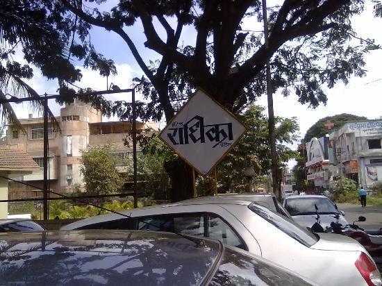 Hotel Radhika Palace: Hotel