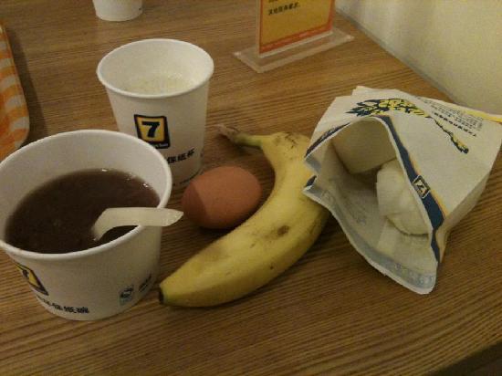 7 Days Inn (Guangzhou Beijing Road): Breakfast
