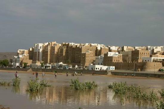 Shibam City Hadramout Yemen Picture Of Shibam Yemen