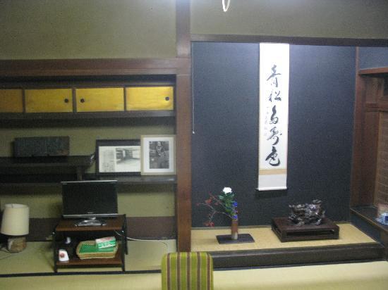 Akebono: 乃木大将宿泊の部屋です