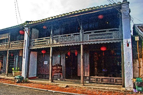 The Old House of Phun Hung