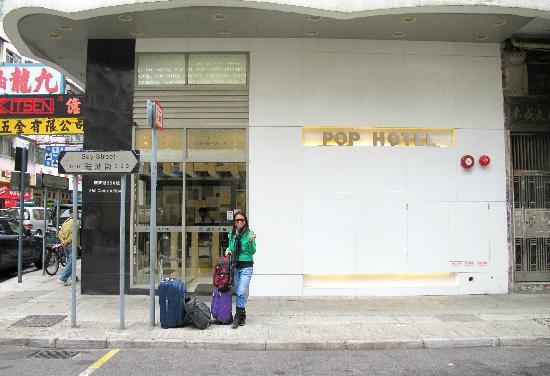 珀豪酒店照片