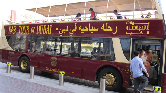 Big Bus Tours Abu Dhabi