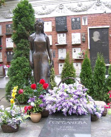 Couvent et cimetière de Novodievitchi : Raisa Gorbacheva