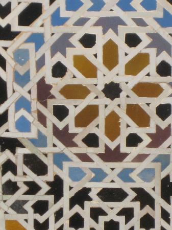 โบอินาเนียเมเดอร์ซา: the world needs more Moroccan zellij tilework