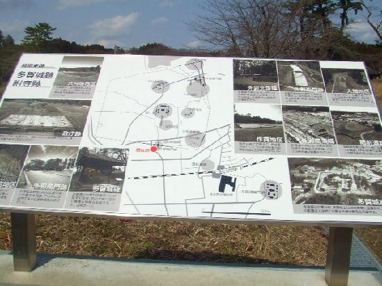 Tagajo, Japan: 多賀城周辺