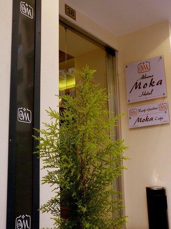 Photo of Hotel Moka Athens