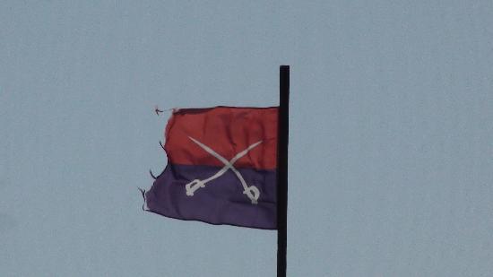 Custer Battlefield Trading Post : Custer Guidon at Trading Post