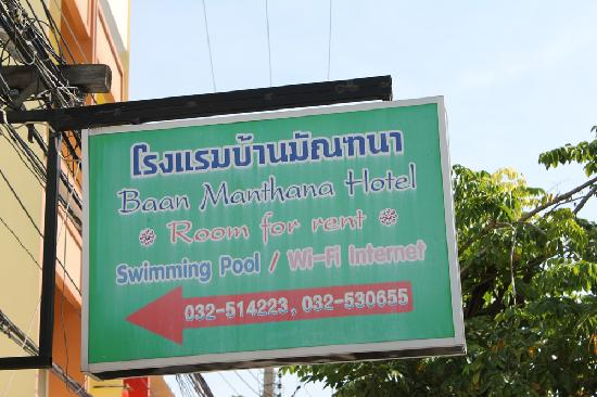 Baan Manthana Hotel: Manthana sign