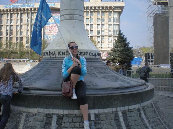 Free Tours Kiev