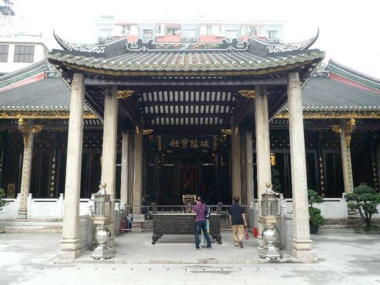 ‪Guangzhou City God Temple‬