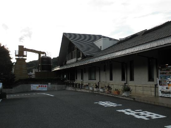 Shimogamo Onsen Ginnoyu Kaikan