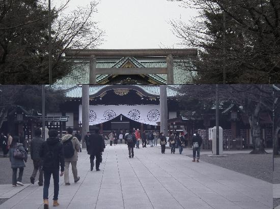 ศาลเจ้ายาสุคุนิ: 靖国神社その3