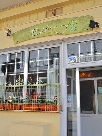 Taverna Virinis