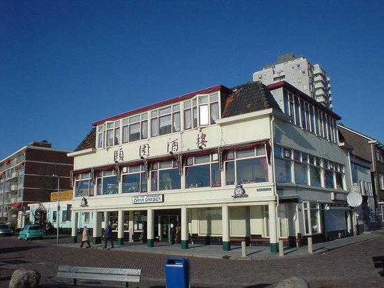 China Garden Vlaardingen Maasboulevard 2 Restaurant