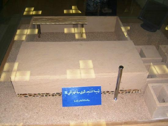 Madina Media Museum: MM20