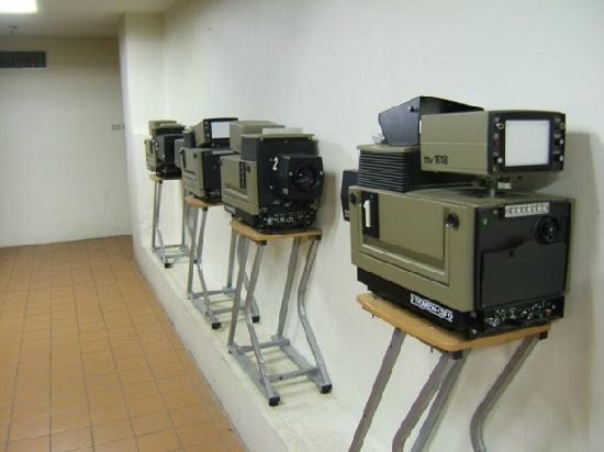 Madina Media Museum : M16