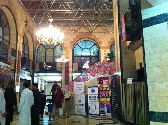 Dallah Taibah Hotel : DT4