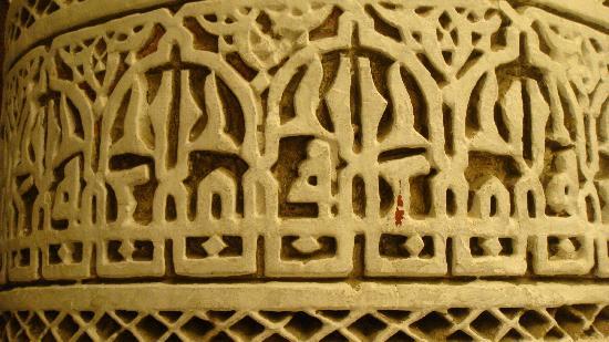 Riad Elizabeth : Islamic wonders